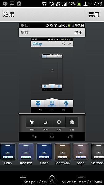 Screenshot_2013-02-23-07-39-54