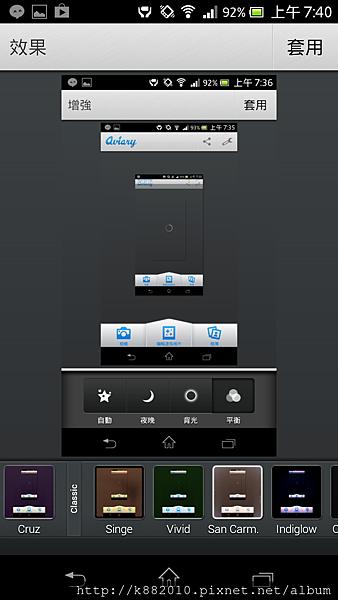 Screenshot_2013-02-23-07-40-05