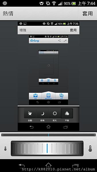 Screenshot_2013-02-23-07-44-14