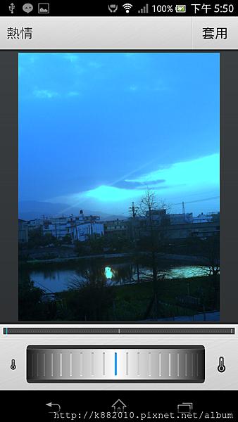 Screenshot_2013-02-23-17-50-11