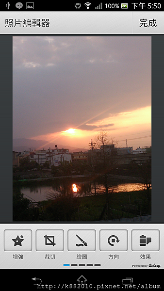 Screenshot_2013-02-23-17-50-23
