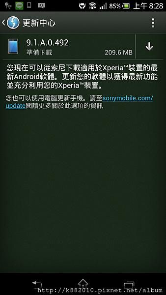 Screenshot_2013-03-02-08-28-12