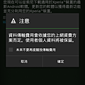 Screenshot_2013-03-02-08-28-19