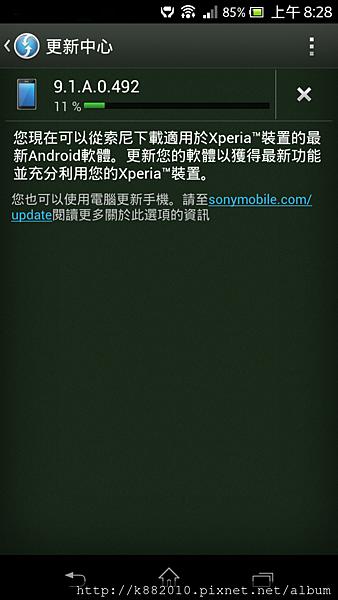 Screenshot_2013-03-02-08-28-32