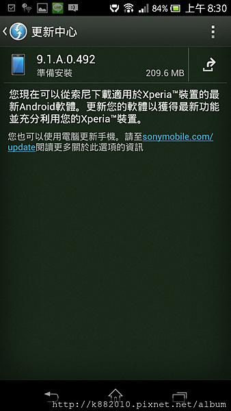 Screenshot_2013-03-02-08-30-14