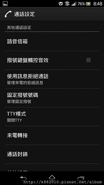 Screenshot_2013-03-02-08-48-15