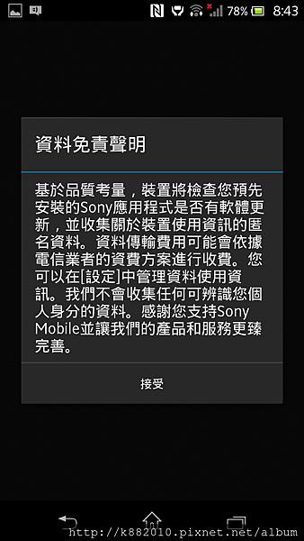 Screenshot_2013-03-02-08-43-55