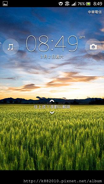 Screenshot_2013-03-02-08-49-16
