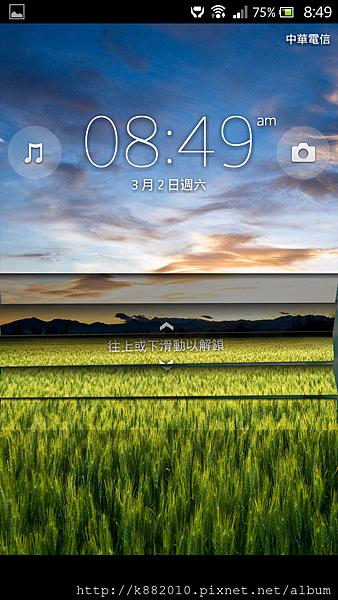 Screenshot_2013-03-02-08-49-35