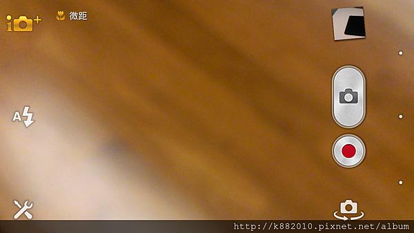 Screenshot_2013-03-02-08-51-22