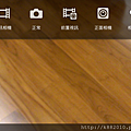 Screenshot_2013-03-02-08-51-49