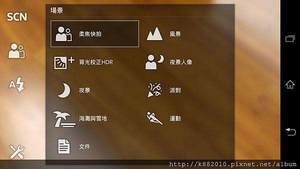 Screenshot_2013-03-02-08-52-03