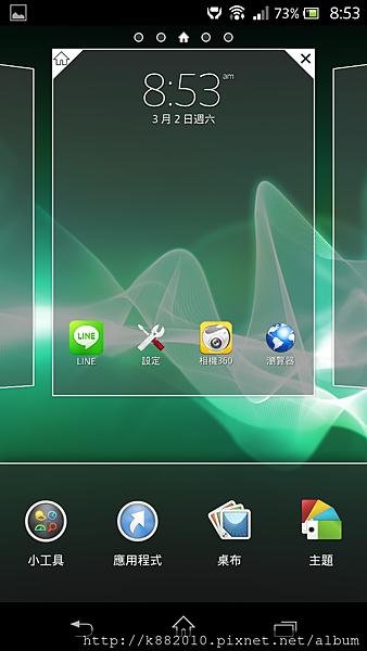 Screenshot_2013-03-02-08-54-00