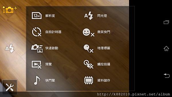 Screenshot_2013-03-02-08-52-22