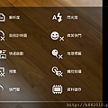 Screenshot_2013-03-02-08-52-22