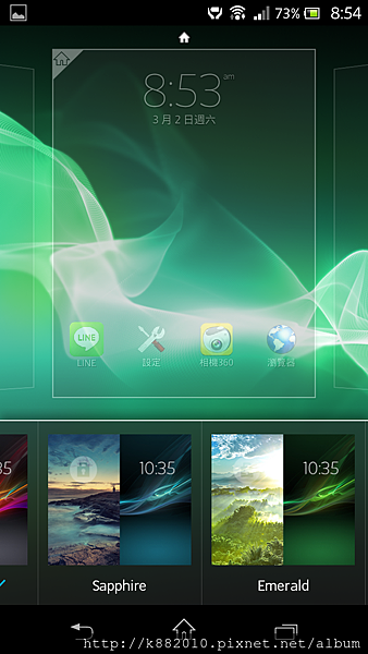 Screenshot_2013-03-02-08-54-18