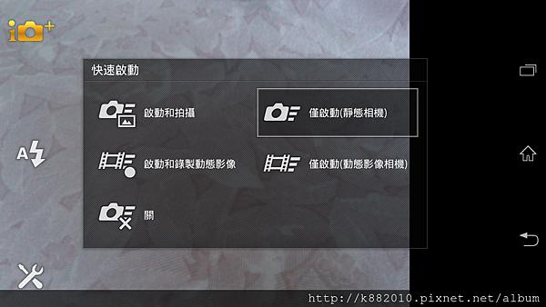 Screenshot_2013-03-02-10-15-27