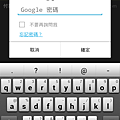 Screenshot_2013-03-01-10-13-14
