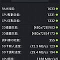 Screenshot_2013-03-19-15-58-11