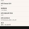 Screenshot_2013-03-19-16-00-12