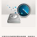 Screenshot_2013-03-19-15-59-08