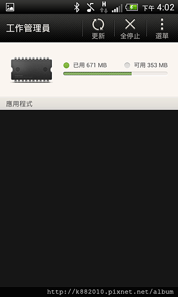 Screenshot_2013-03-19-16-02-47