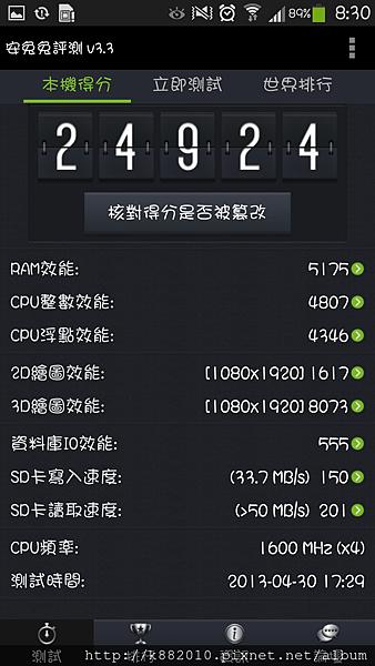 Screenshot_2013-05-06-08-30-13