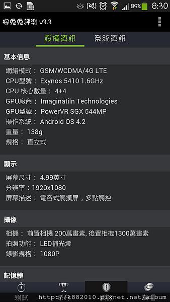 Screenshot_2013-05-06-08-30-38