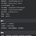 Screenshot_2013-05-06-08-30-38