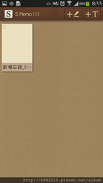 Screenshot_2013-05-06-08-33-38