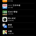 Screenshot_2013-05-06-08-36-31