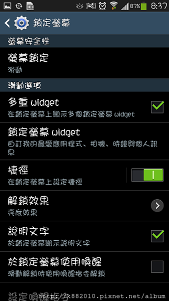 Screenshot_2013-05-06-08-37-33