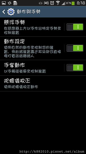 Screenshot_2013-05-06-08-38-32