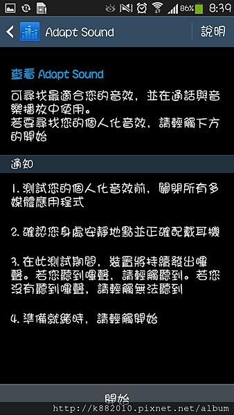 Screenshot_2013-05-06-08-39-16