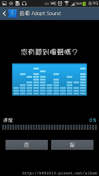 Screenshot_2013-05-06-08-40-00
