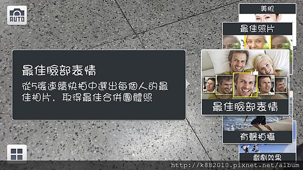 Screenshot_2013-05-06-08-55-55