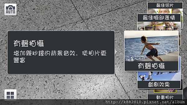 Screenshot_2013-05-06-08-56-01