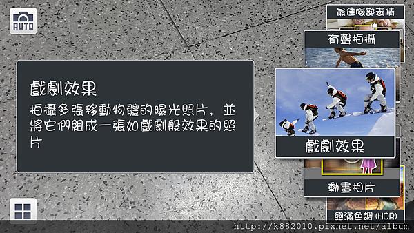 Screenshot_2013-05-06-08-56-16