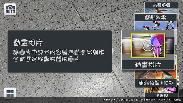 Screenshot_2013-05-06-08-56-23
