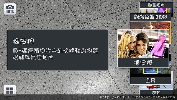 Screenshot_2013-05-06-08-56-36