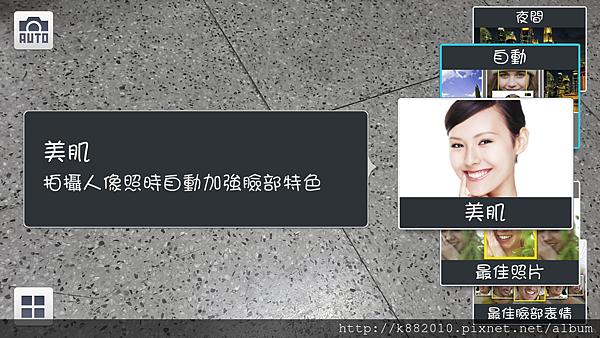 Screenshot_2013-05-06-08-57-11