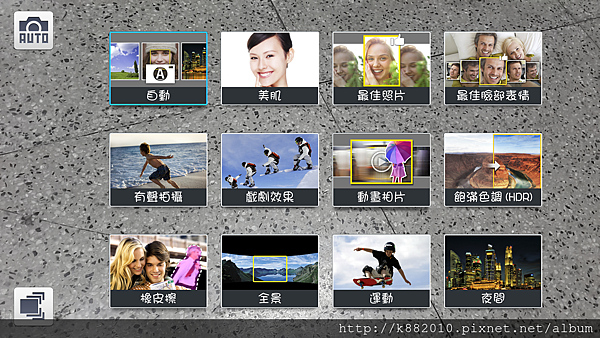Screenshot_2013-05-06-08-57-21