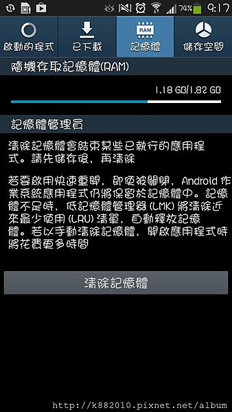 Screenshot_2013-05-06-09-17-56