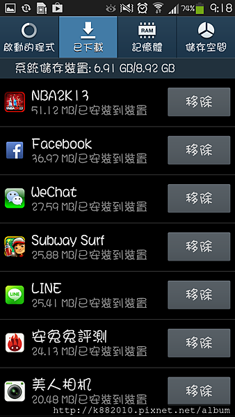 Screenshot_2013-05-06-09-18-01
