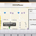 findmyiphone_sound