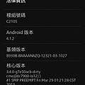 Screenshot_2013-05-24-14-33-48