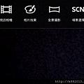 Screenshot_2013-05-24-14-35-18