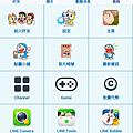 Screenshot_2013-06-21-10-35-22