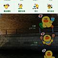 Screenshot_2013-06-24-14-29-41