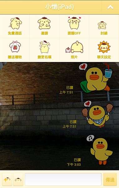 Screenshot_2013-06-27-15-47-13.png